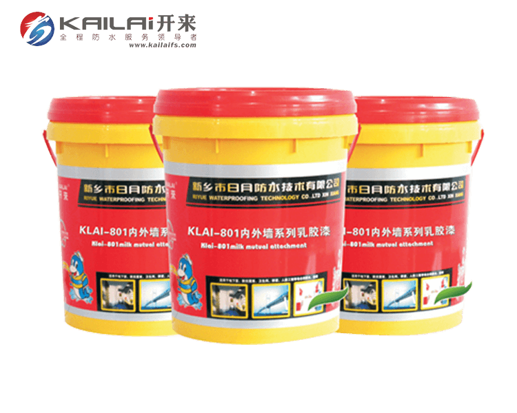 Klai 801 Internal And External Wall Latex Paint